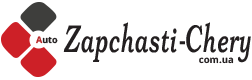 """Датчики Грейт Вол Ховер купити в інтернет магазині """"ZAPCHSTI-CHERY"""""""